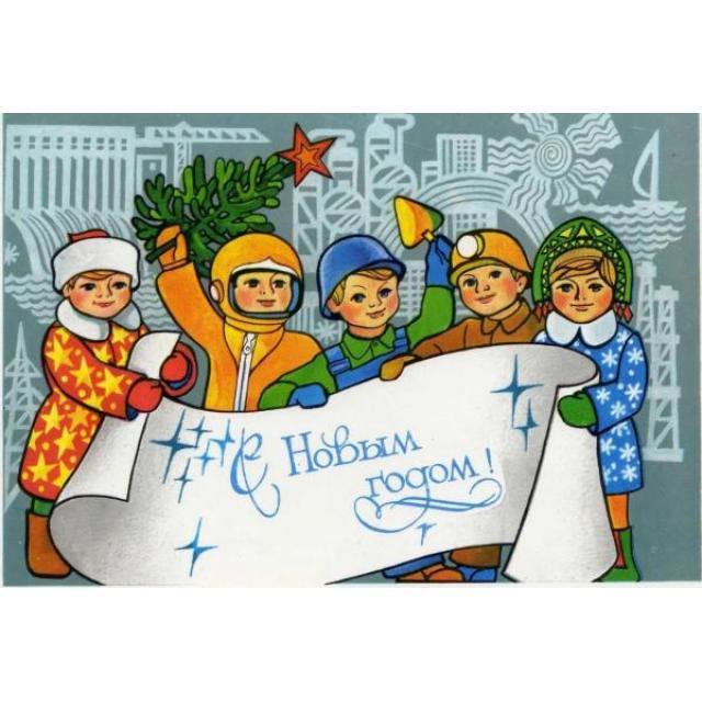 Поздравляем Вас с наступающим Новым 2019 годом и Рождеством Христовым!